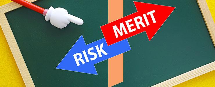 リスクとメリットの文字