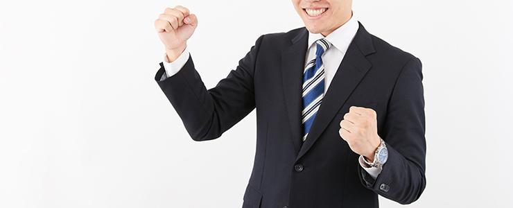 ファクタリングの自由度が上がって喜ぶビジネスマン