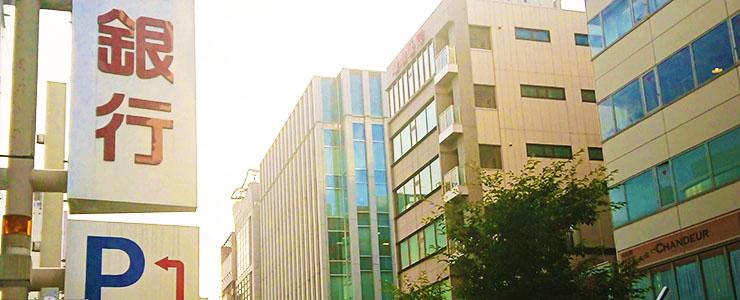 銀行の看板とオフィス街の街並み