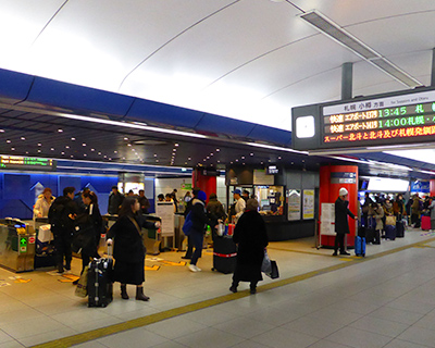 大阪・新千歳空港の改札