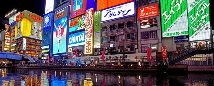 大阪府の飲食店が集まる道頓堀