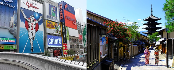 ファクタリングが盛んな大阪・京都の街並み