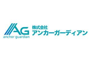 アンカーガーディアンのロゴ