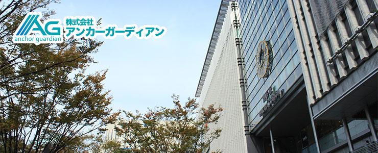 博多駅とアンカーガーディアンのロゴ