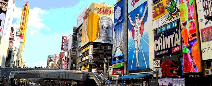 ヤミ金業者が多い大阪の街