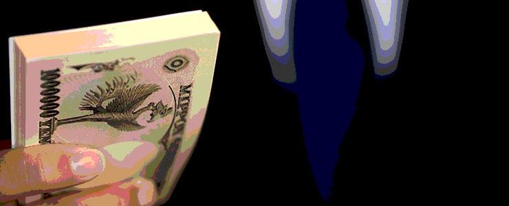 悪質業者に伝えられる間違った情報と要求される金銭