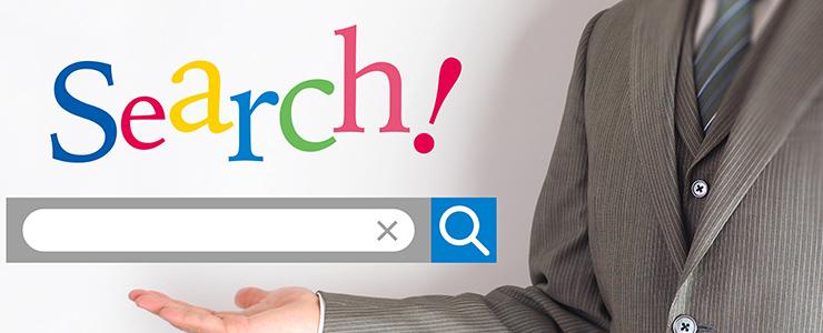 検索エンジンとサラリーマン